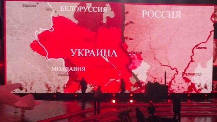 СМИ: Украинский телеканал «отдал» России Донбасс