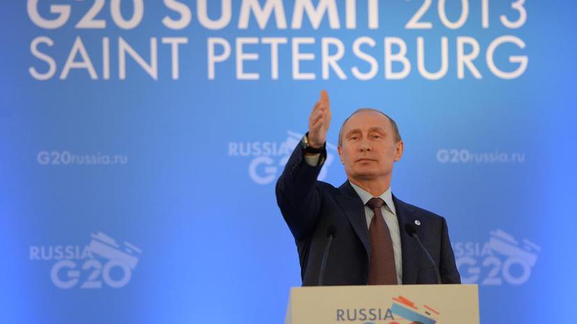 Колумнист Bloomberg: Саммит G20 стал победой Путина