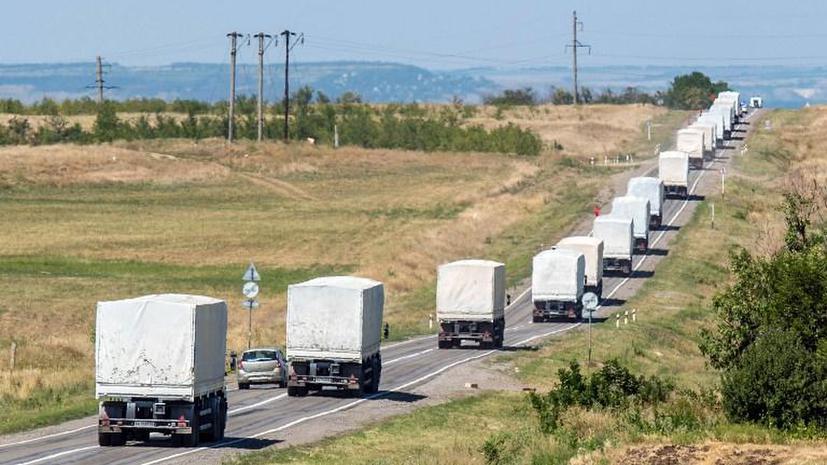 МИД РФ: Россия решила начать движение гуманитарного конвоя в направлении Луганска