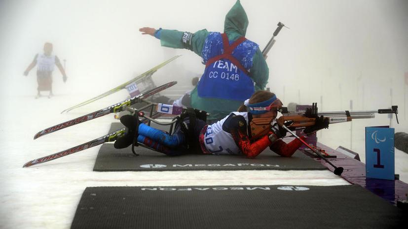 Паралимпийская сборная России за день завоевала 10 медалей