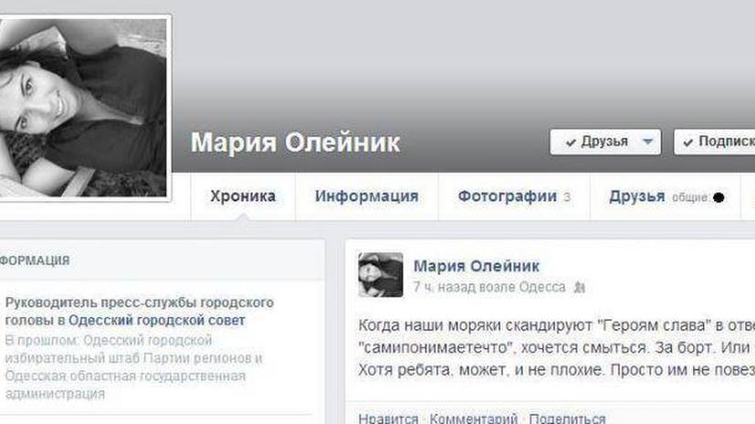 Мэр Одессы уволил своего пресс-секретаря по требованию националистов