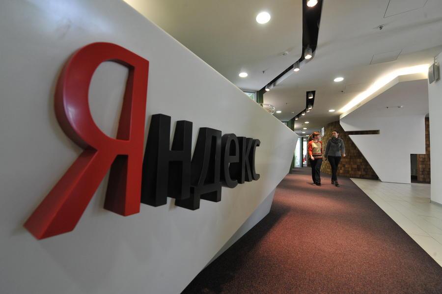 Московским чиновникам запретили пользоваться «Яндекс.Почтой» и Gmail