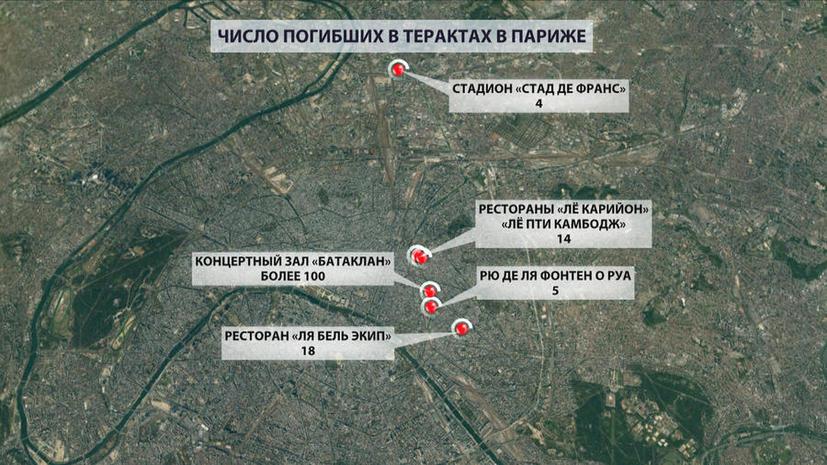 RT публикует карту терактов в Париже