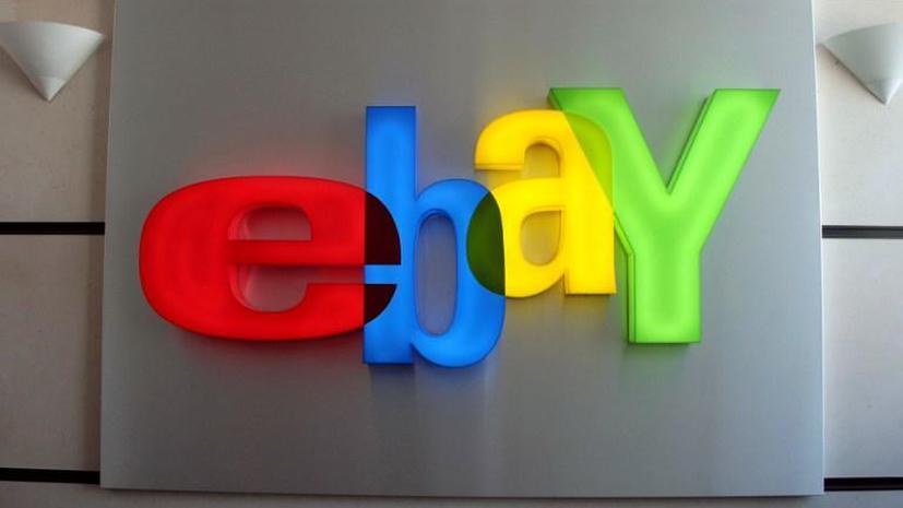 После теракта в Бостоне медали с марафона ушли с молотка на eBay