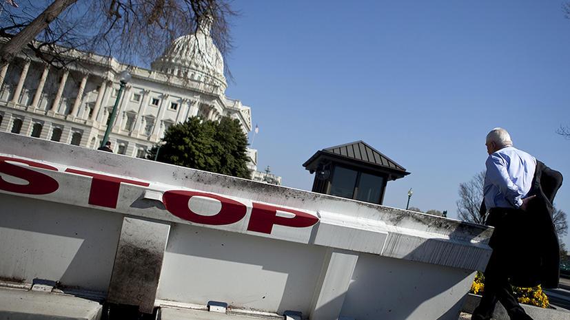77% американцев недовольны Конгрессом