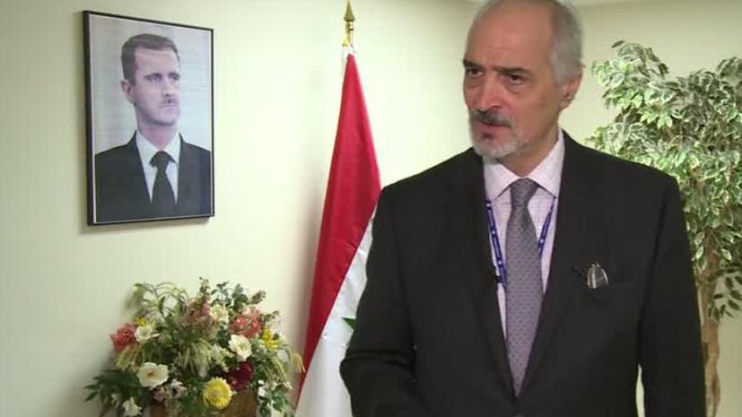 Постпред Сирии при ООН в интервью RT: Нужно разграничить противников терроризма и его создателей