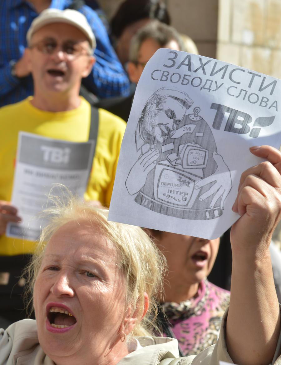 С украинского оппозиционного канала уволились 30 журналистов