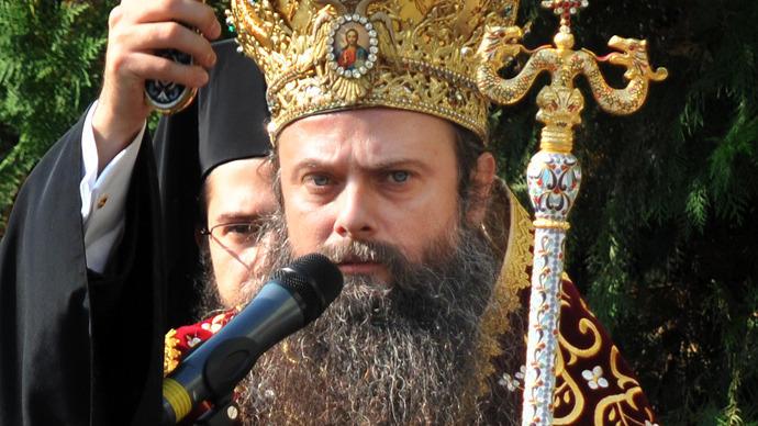 Болгарский митрополит не смог продать часы Rolex