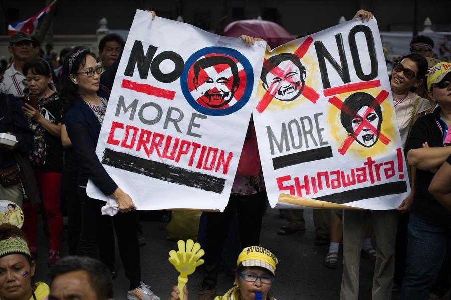 В Бангкоке оппозиционерам удалось прорваться к зданию штаб-квартиры таиландской армии