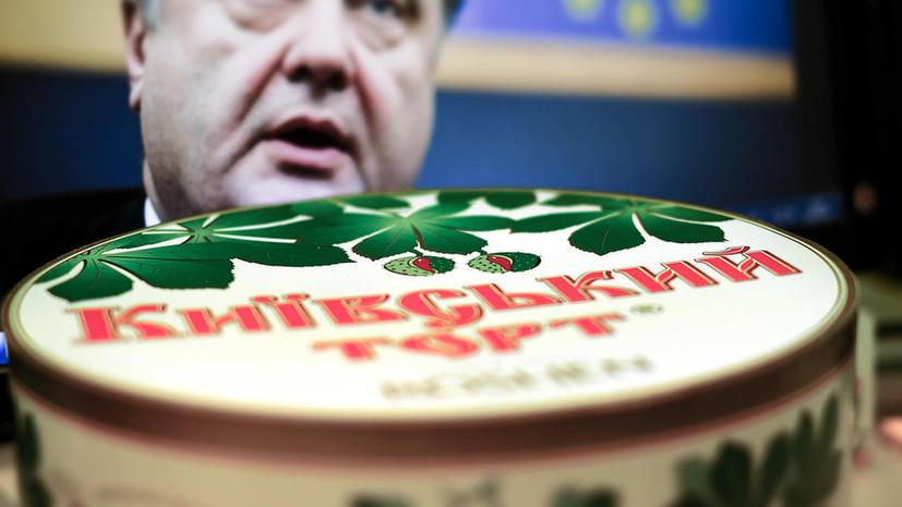 «Ашан» против Порошенко: киевские магазины отказываются продавать президентские сладости