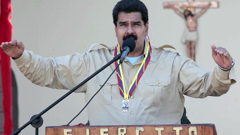Президент Венесуэлы пригрозил высылкой всем американским дипломатам