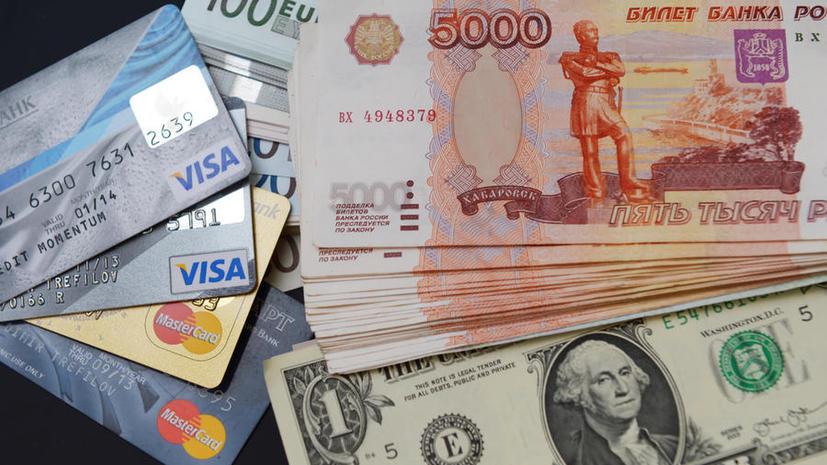 Эксперты объяснили резкий рост курса рубля