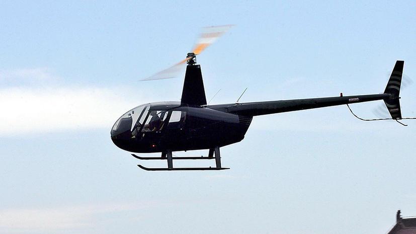 В Подмосковье пропал вертолет с крупным российским бизнесменом