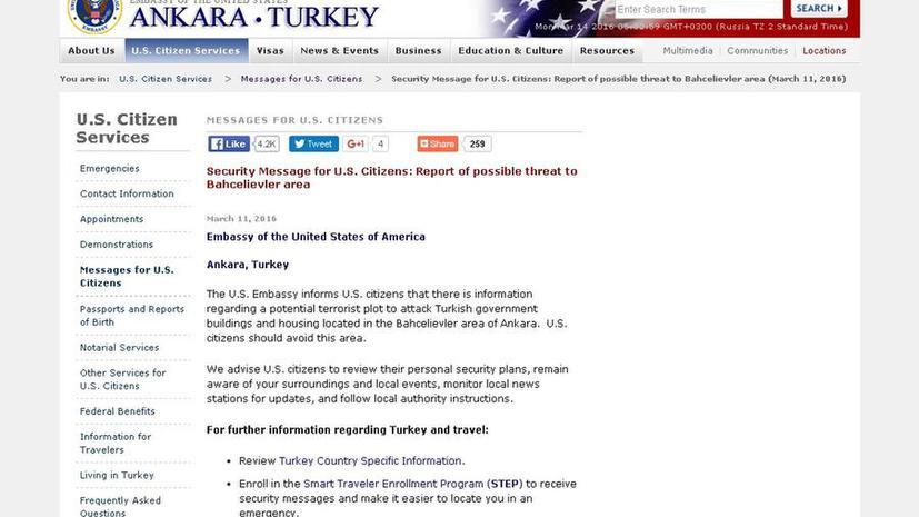 CNN: Посольство США предупредило американцев об угрозе теракта в Анкаре за два дня до взрыва