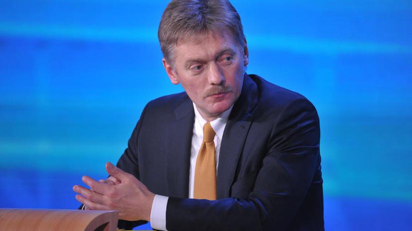 Дмитрий Песков: Москва усиливает охрану границы с Украиной, говорить о концентрации войск неправильно