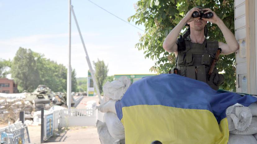Украинские пограничники заявили, что брошены Киевом «как 9-я рота»