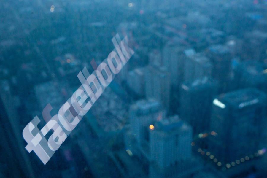 VIP Facebook: соцсеть разрабатывает приложение для знаменитостей