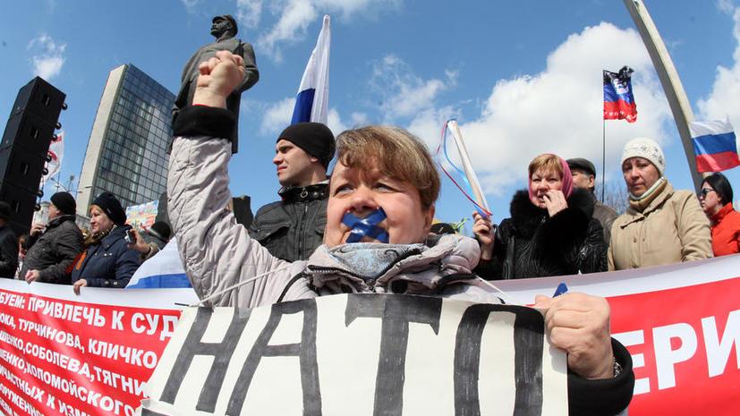 The Telegraph: Причиной кризиса стало стремление западных политиков увидеть Украину в ЕС и НАТО