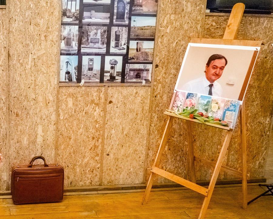 МВД РФ: Hermitage Capital занимается дискредитацией российских правоохранительных органов