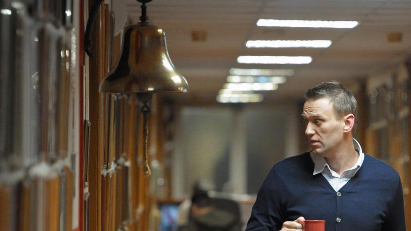 СК: Алексей Навальный незаконно получил статус адвоката