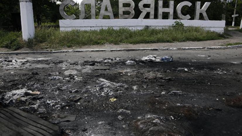 Ополченцы: Автобусы с детьми из Славянска обстреляли украинские силовики