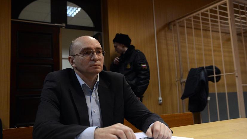 Суд оправдал бывшего замглавы «Бутырки» по делу о гибели Сергея Магнитского
