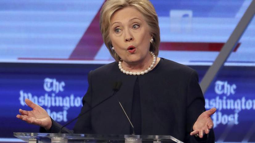 Никогда не смотри назад: Хиллари Клинтон уличили в короткой памяти