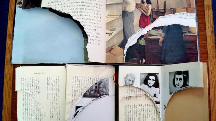 В Японии вандалы испортили почти три сотни библиотечных экземпляров «Дневника Анны Франк»
