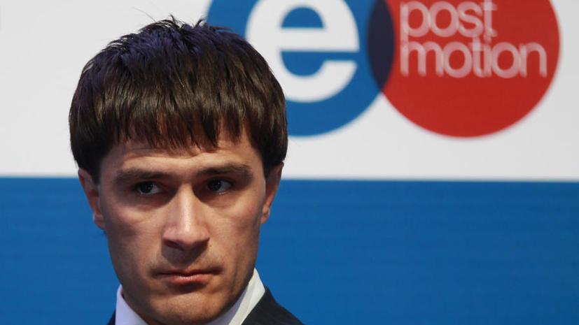 Сенатор Руслан Гаттаров откроет для помощи Сноудену банковский счёт