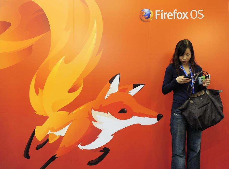 Браузер Firefox упростит удаление истории просмотров и обеспечит возможность анонимного поиска