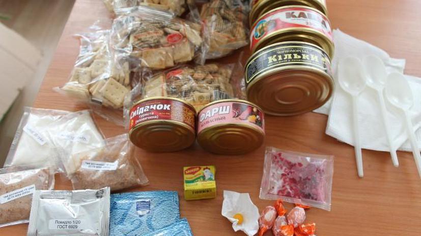 Украинским военнослужащим выдают просроченные сухпайки