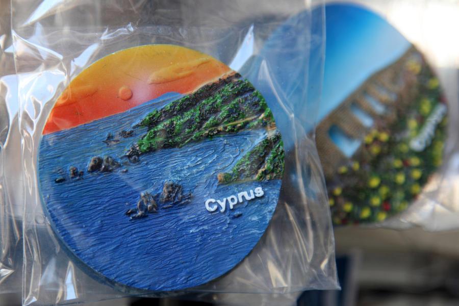 Минфин Кипра предложил «помиловать» мелких вкладчиков