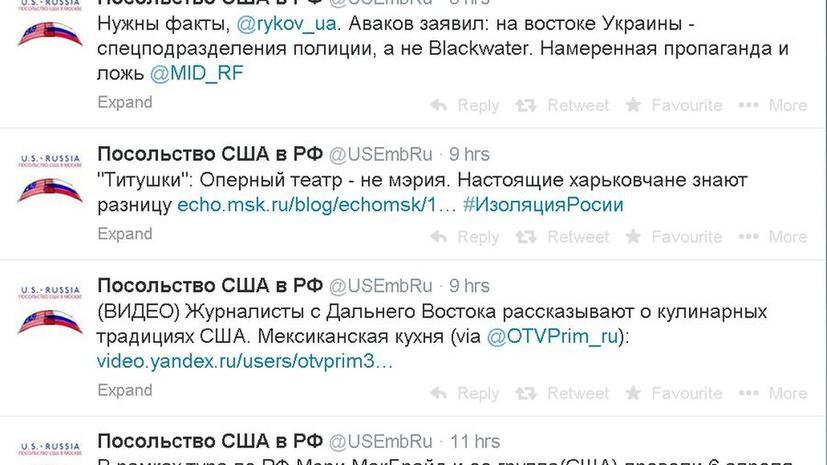 В МИД РФ готовы давать посольству США уроки орфографии после ошибки в слове «Россия»