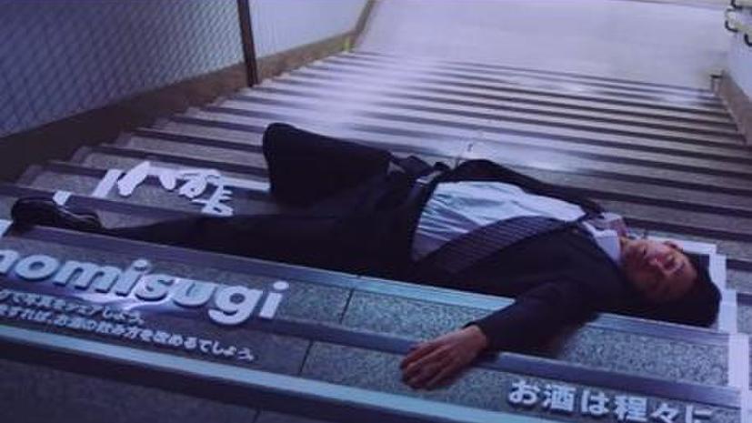 «Живые биллборды»: Японских пьяниц застыдили в Интернете