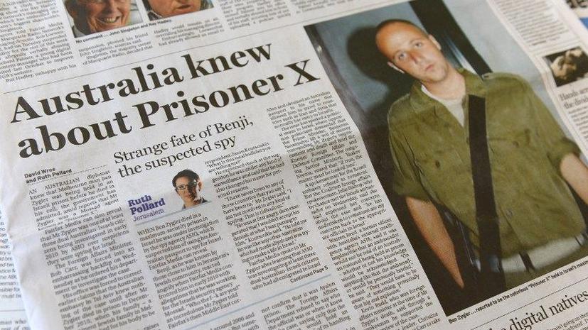 Парламент Израиля начинает расследование гибели таинственного узника