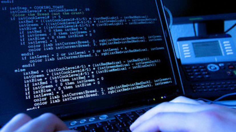Российские хакеры предлагают в сети пароли от 17 тысяч компьютеров