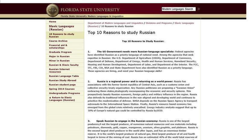 Университет Флориды призвал абитуриентов изучать русский язык