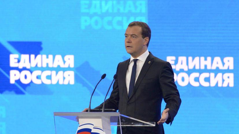 Дмитрий Медведев: появление на территории России этнических анклавов недопустимо