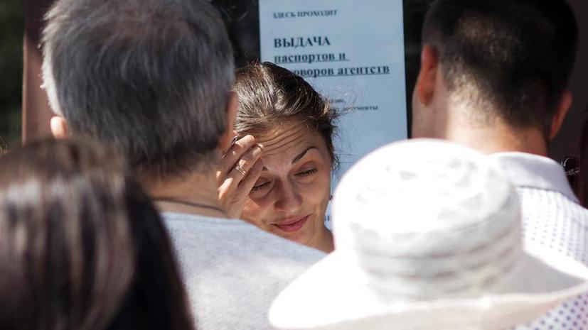 СМИ: Начались выплаты туристам, пострадавшим от разорения «Розы ветров Мир»