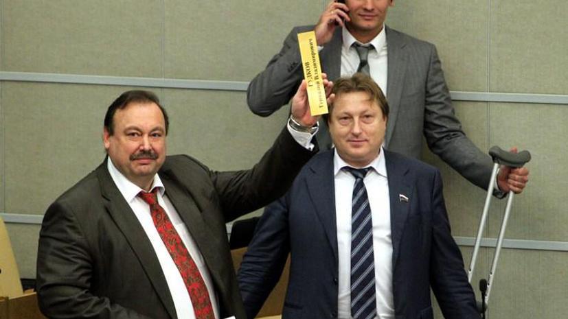 Отец и сын Гудковы исключены из партии «Справедливая Россия»