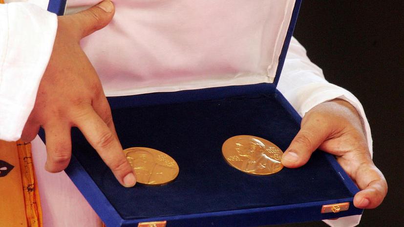 В Стокгольме открывается ежегодная церемония объявления лауреатов Нобелевской премии