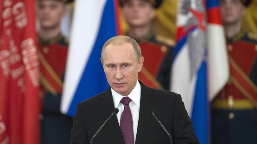 Владимир Путин: Ни у кого не должно быть иллюзий, что на Россию можно оказать давление извне