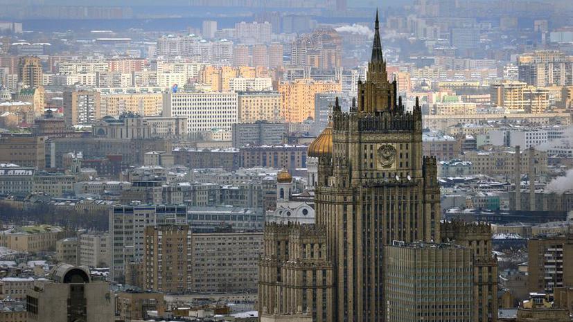 МИД РФ: Сотрудники посольства РФ задержаны в Киеве под вымышленным предлогом