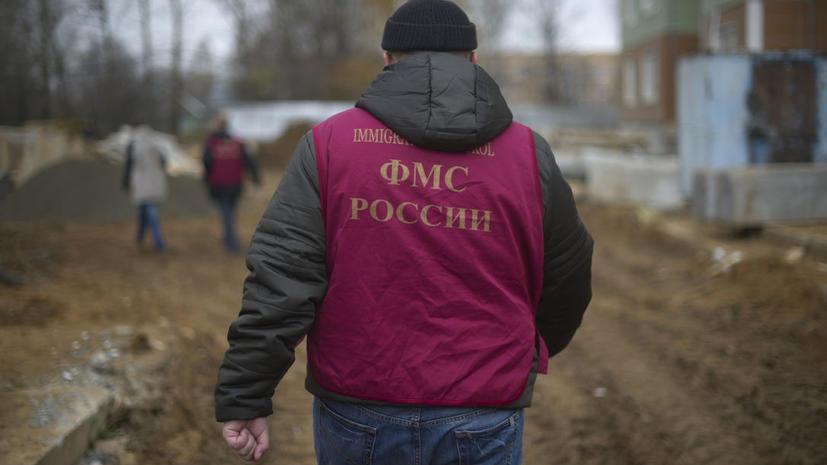 ФМС создаст народные дружины по отлову нелегалов по всей России