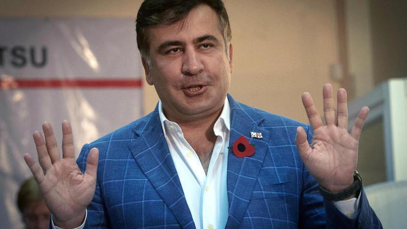 СМИ: В Грузии раскрыли преступления «эскадронов смерти» Саакашвили