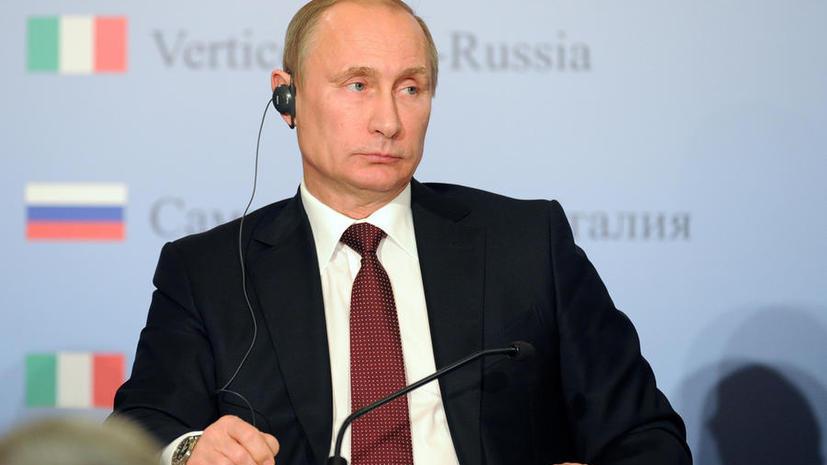 Фан-клуб итальянских поклонников Владимира Путина набирает популярность в Facebook