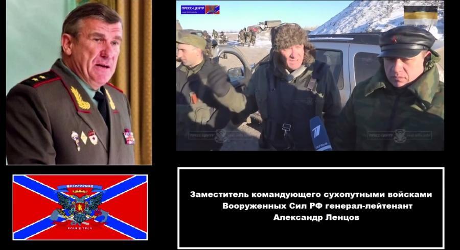 Ложь на госуровне: СБУ вслед за СМИ обвинила во взятии Дебальцева российского генерал-лейтенанта