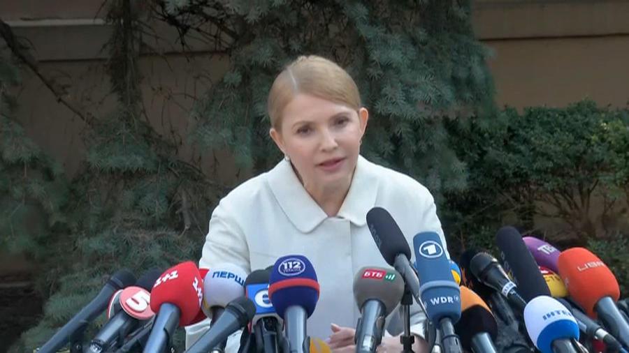 Юлия Тимошенко будет баллотироваться в президенты Украины