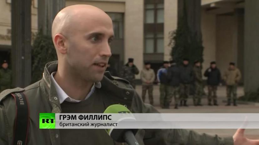 Арестованного стрингера RT Грэма Филлипса могли вывезти в Киев