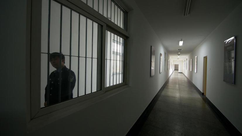 Власти КНР будут совершенствовать систему исполнения наказаний